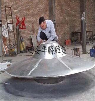 不锈钢飞碟