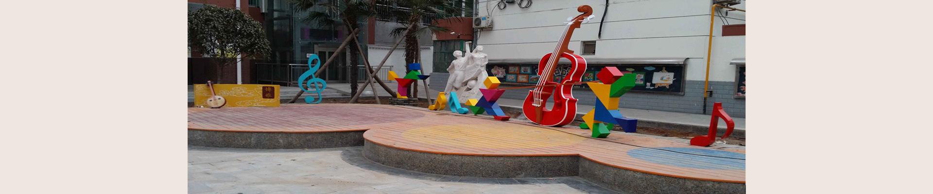 西安华腾雕塑工程有限公司