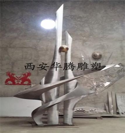 西安不锈钢雕塑厂