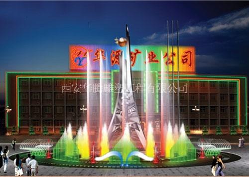 彩色音乐喷泉