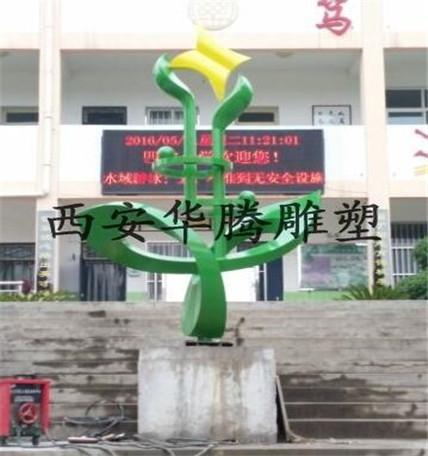 汉中校园不锈钢雕塑
