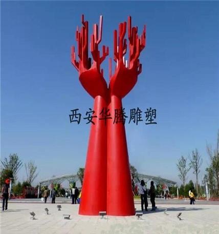 安康广场不锈钢雕塑