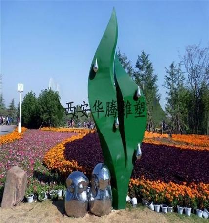 庆阳不锈钢雕塑公司