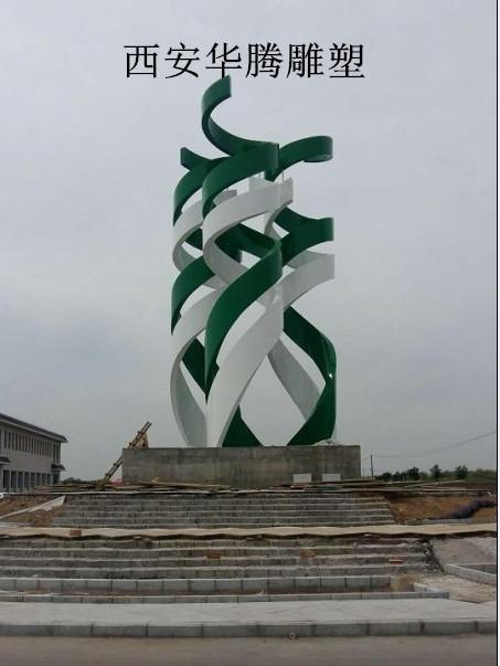 西安不锈钢雕塑