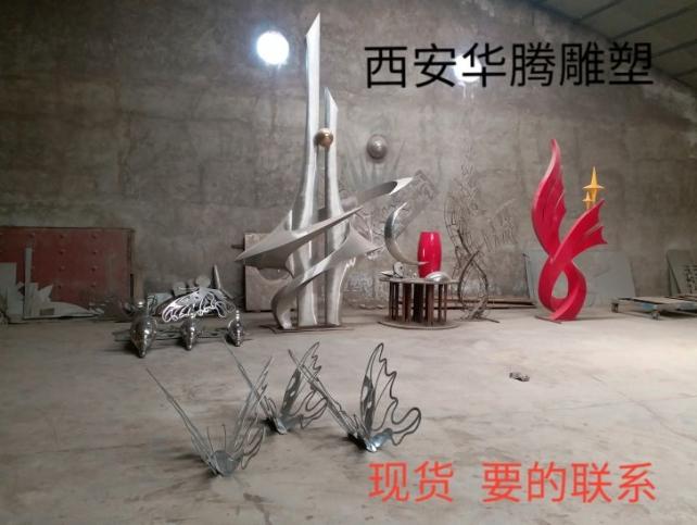 西安不锈钢雕塑公司